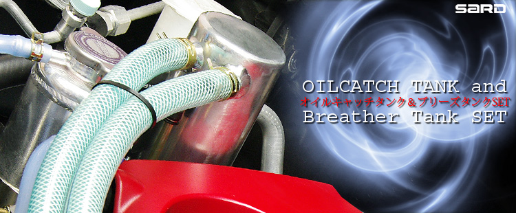 OIL CATCH and BREATHER TANK SET